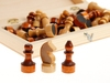 Шахматы походные. Вид 2