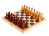 Шахматы походные. Вид 3