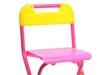 Розовый стул. Вид 1