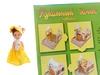 Кукольный домик 2. Вид 4