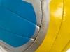 Мяч волейбольный. Вид 2