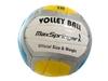 Мяч волейбольный. Вид 3