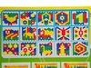 Мозаика Малыш 100 фишек. Вид 4