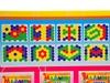 Мозаика Малыш 60 фишек. Вид 1