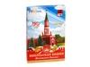 Сборная модель Умная бумага Никольская башня Московского кремля. Вид 6
