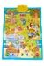 Двусторонний говорящий плакат Азбукварик Домики и детки. Вид 4