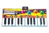 Гигантский напольный синтезатор. Вид 2