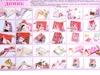 Розовый домик с куклой. Вид 4