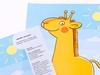 """Мои первые шедевры """"Жираф и пятнышки"""". Вид 3"""