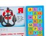 Говорящая умная азбука. Вид 3