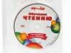 DVD Обучение чтению. Вид 3