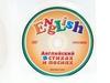 DVD Английский в стихах и песнях. Вид 3